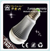 Bridgelux/cree Meanwell Driver rotation led bulb pl lightings for market