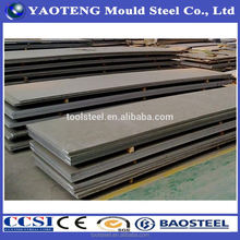 Cold rolled JIS SUS440c stainless steel sheet for knife