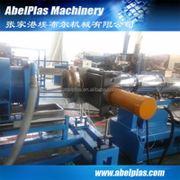 recycle plastic granules making machine price for pp pe film/bags scraps
