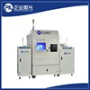 High Quality Automated PCB Industry Laser