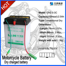 powered motorbike battery Dry Charge SEALED MAINTENCE FREE Motorcycle Battery (12v2.5ah)