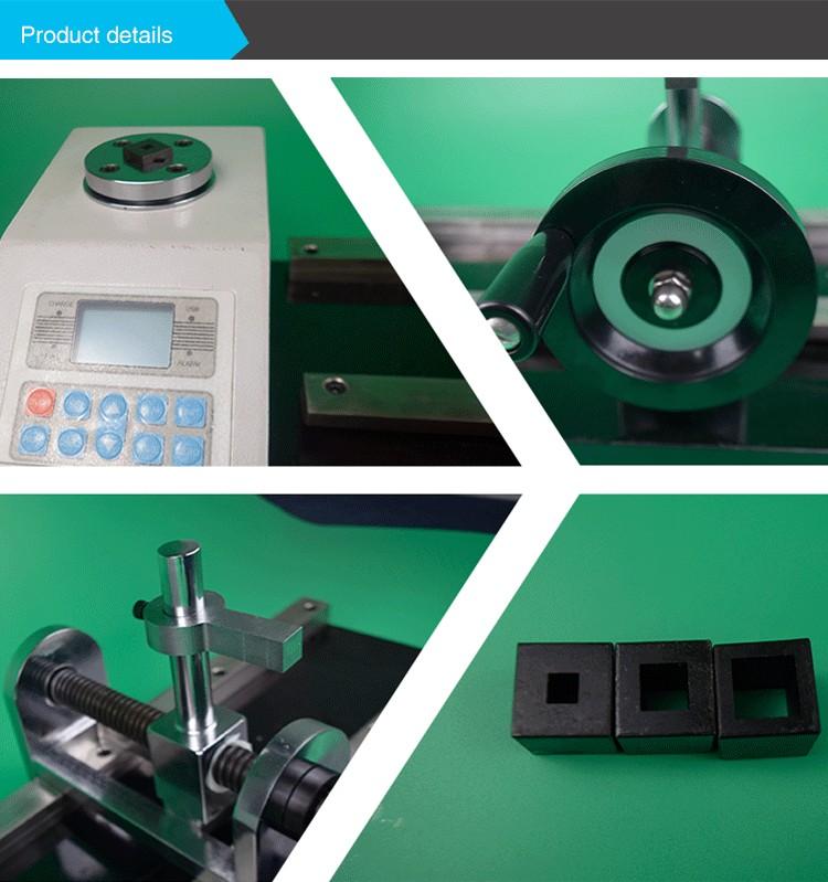 torque wrench calibration machine