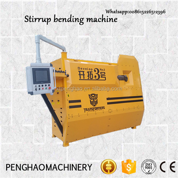 CNC stirrup bending machine manufacturer directly supply