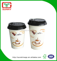 Composable PE Coated Coffee Use Single Wall Paper Cup With Lid