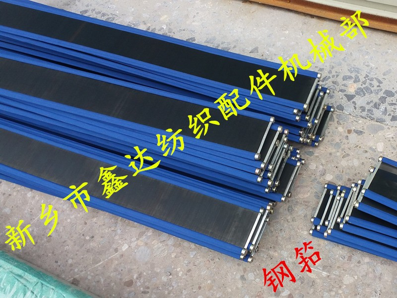 Reed,Loom Accessories Reed,Shuttle Alloy Reed