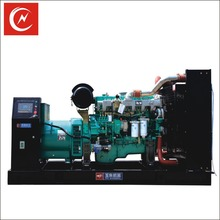 Factory supply open type 360KW diesel genset for Bus station