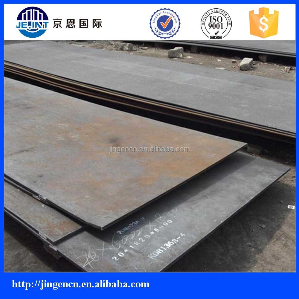 8mm in stock high quality CortenB weather resistant patio furniture steel plate