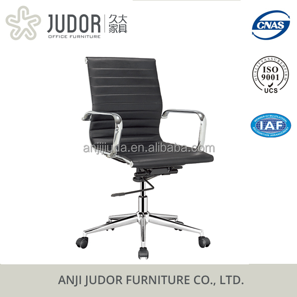 Judor HOT-selling cream color metal chair office chair ergonomic K-8733B for conference