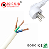 RVV BVV BV 2.5MM2 pro power cable wire with best price