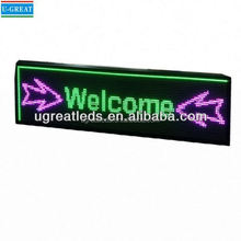 Alibaba store GSM GPS GPRS led matrix moving message display