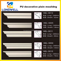 Exterior and Interior PU(Polyurethane) Carved Cornice Moulding