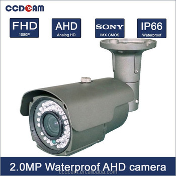 1080P CCTV AHD Camera 2.0 Magepixel waterproof Outdoor AHD Camera