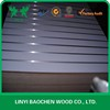 High quality Grooved MDF with aluminum inserts