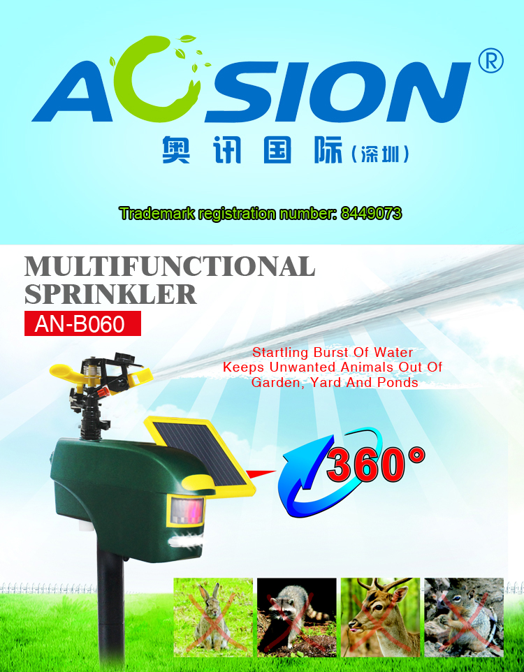 Aosion advanced cat repeller ultrasonic