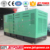price of 1000kw diesel power generator fuel consumption 1250kva