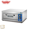 /product-detail/stainless-steel-commercial-cake-baking-machines-60141072833.html