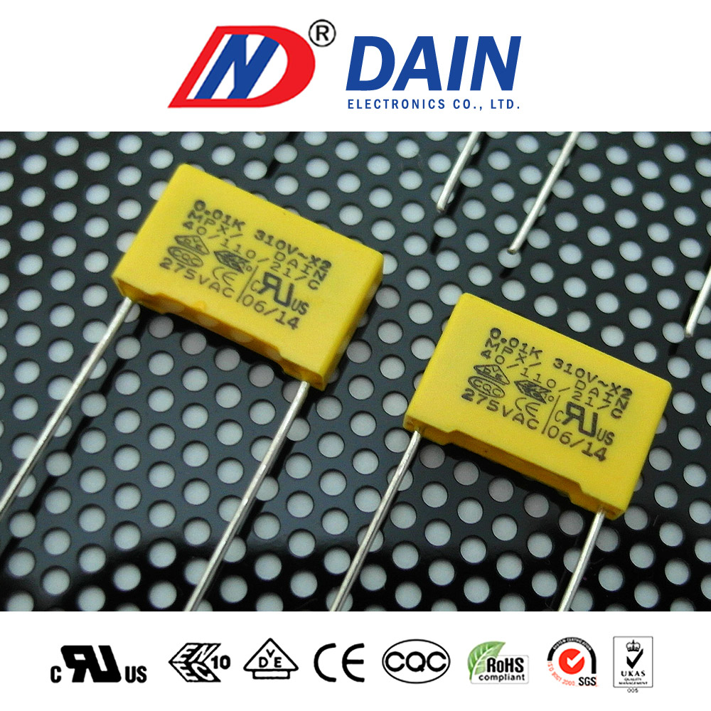 Interference suppression capacitor for 5a 2a 12v amp power supply