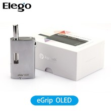 Mods egrip 20,mini vapor wood vw box mod 20w vaporizers wholesale