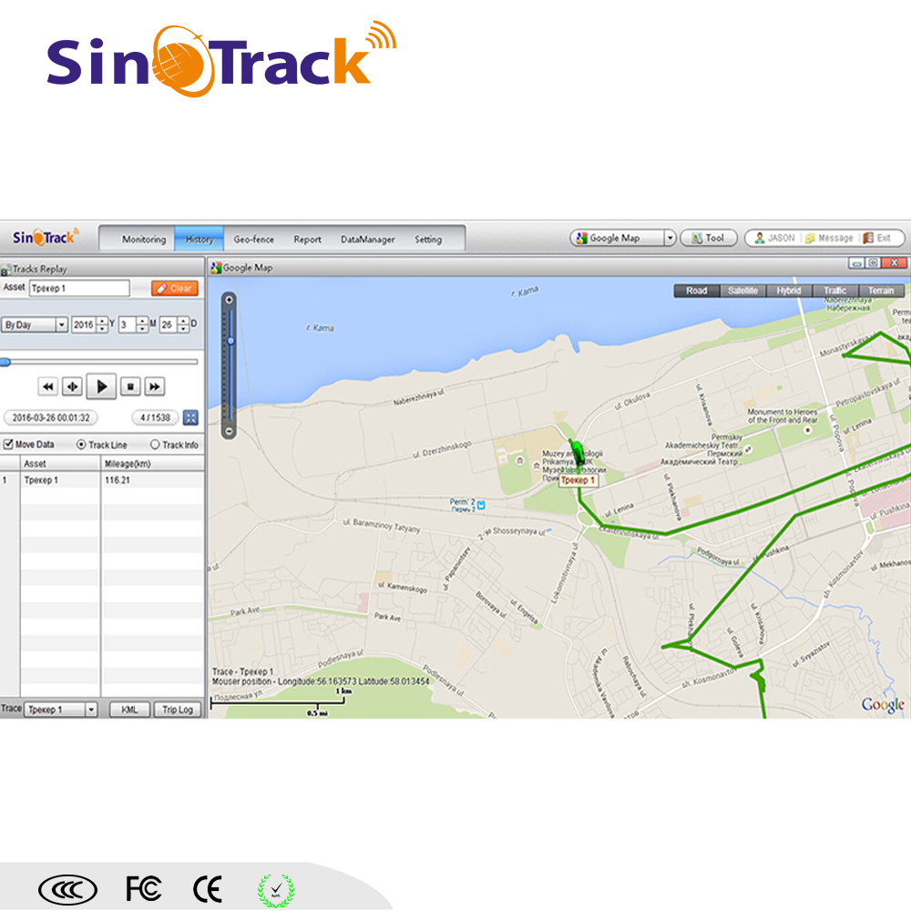 real time gps tracker system platform gps software