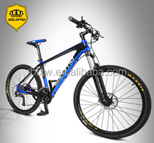 Carbon fiber mountain bike 27er