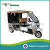 Hot selling QS-A folding electric tricycle electric tricycle with low price