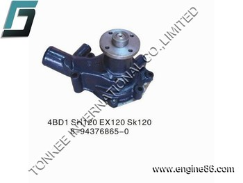 SUMITOMO Water pump for Diesel Engine,SUMITOMO Water pump SH60 SH75 SH100 SH120 SH200 SH220 SH300