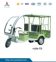 Hot! chinese three wheel tourist electric tricycle for sightseeing