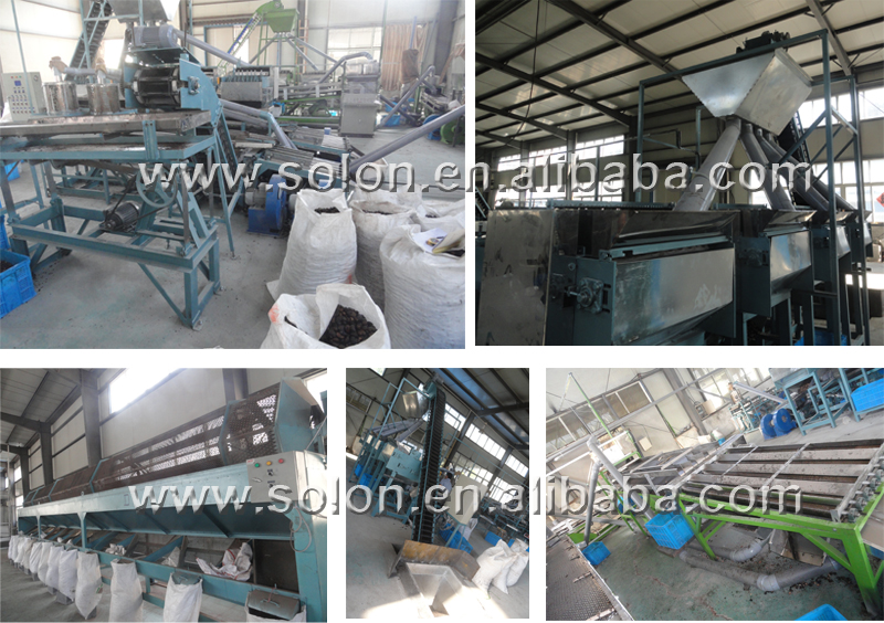 Automatically Cashew Nut Cracking Sheller Shucker Processing Decorticator Machine
