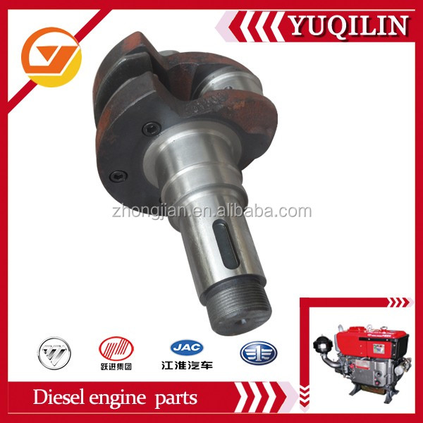 diesel engine spare parts ZS1130M crankshaft for diesel engine