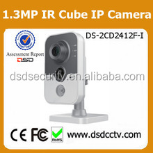 DS-2CD2412F-I 1.3mp mini cube hikvision with outdoor wireless ip camera sd card