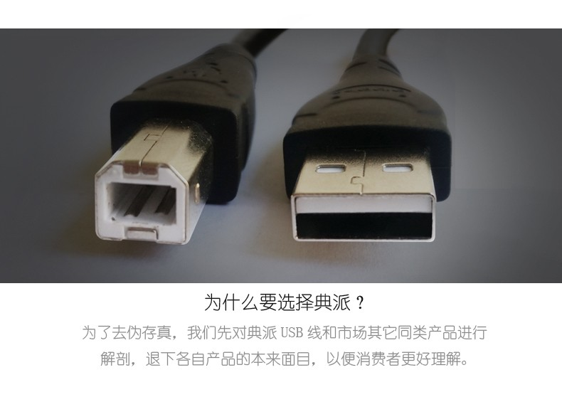 5m usb2.0 extension cable usb printer cable