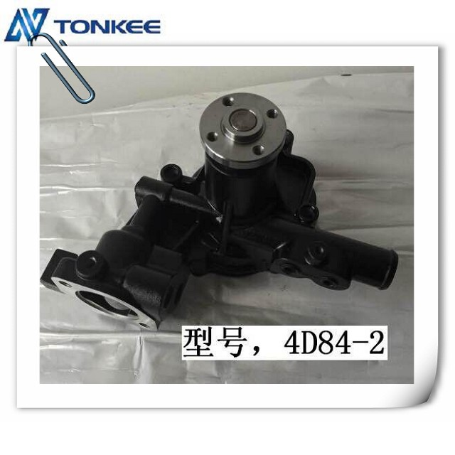 4D84-2 4TNV88 water pump with tube & cooling pump engine parts