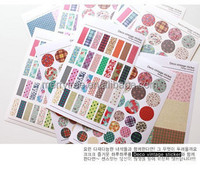 6pcs/set Deco vintage sticker,Kawai stationery diy masking tape, 3pcs PVC+3pcs paper