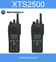 most powerful walkie talkie handheld VHF portable radio XTS2500