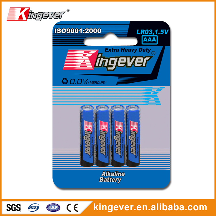 high duty battery lr03 1.5v aaa alkaline batery