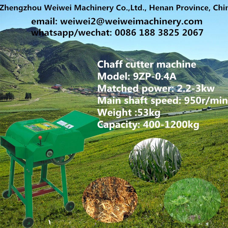 Cheaper price good quality grass shredder machine