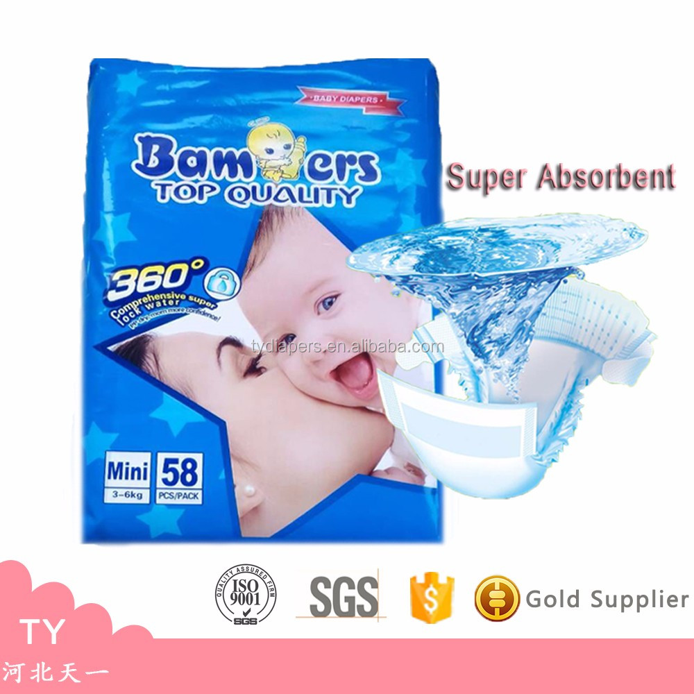 Alibaba Certificate DISPOSABLE Baby Diaper Manufacture In China Adult Baby Girl Diaper Change