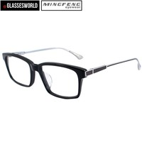 Custom Designer Eyeglasses With Acetate And