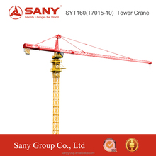 Sany SYT160(T7015-10)CE ISO approved tower crane specification