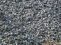5mm GRANITE DUST