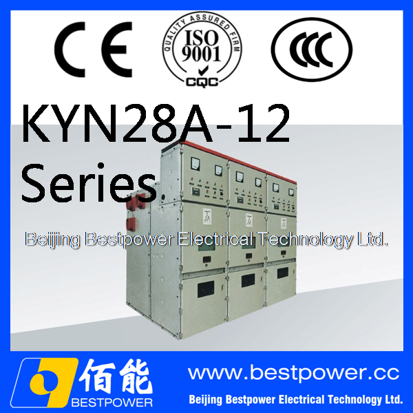 KYN28A-12 AC metal-enclosed MV electric switchgear cubicle 6kv