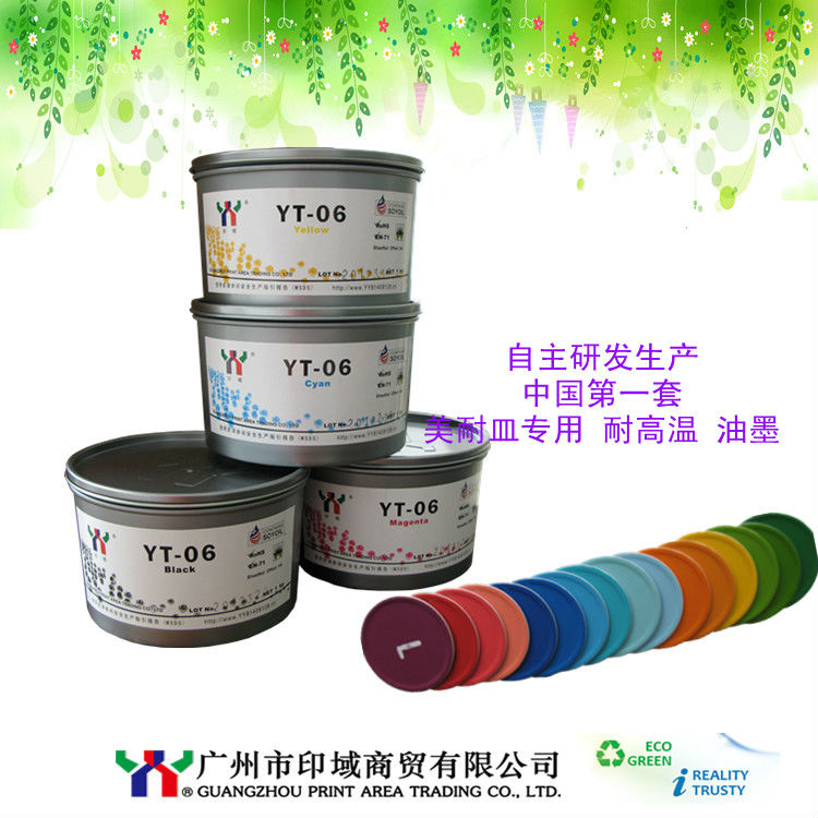 YT-06 Melamine printing ink/melamine dinner sets in india