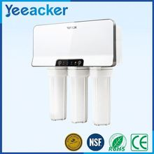 New Product 2016 Non Electric Water Filter