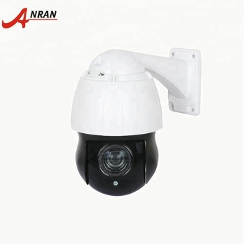HD H.265 5MP PTZ Camera IP onvif outdoor 30X zoom Speed Dome security cameras