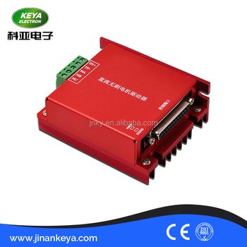 24V/30A high precision BLDC Motor Controller ,open-closed loop,RS232,CAN control