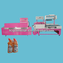 shrink wrapping machines automatic packaging line for a4 paper