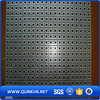 China anping perforated metal pattern, lowes sheet metal decorative, decorative pattern metal sheet