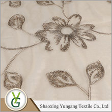 Ready made curtain supplier Embroidery Window use indian style curtains