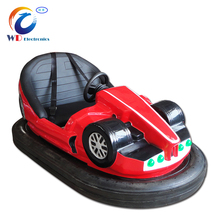 Shopping center amusement rides bumper car 2 seat go kart for kids