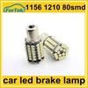 high power CANBUS car led brake lamp/reversing light/turning light 1156 1210 80smd 5w